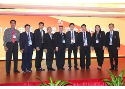 东盟物流与采购联合总会代表团赴广西南宁 参加第14届中国-东盟博览会