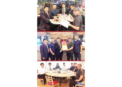 内蒙古电子商务代表团莅访东盟物流与采购联合总会