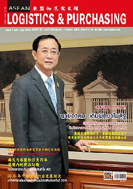 ฉบับที่ 2 ปีที่ 1 ประจำเดือนมิถุนายน - กรกฎาคม 2559