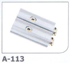 8cm Square Column Tow Lock