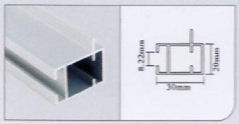 3cm Single Grove Link Column